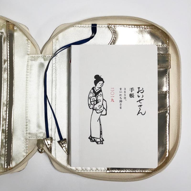 お浄め手帳ジップカバー(ゴールド/モノグラム)