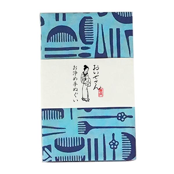 お浄め手ぬぐい(お化粧小紋/青)