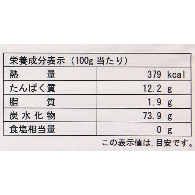 ジロロモーニ デュラム小麦 有機スパゲッティ  500G