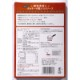 植物素材のボロネーゼ風パスタソース(レトルト) / 内容量:140g
