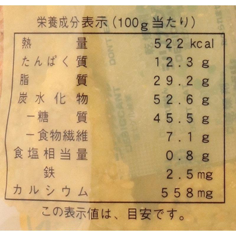 創健社 手造り農場白胡麻玄米せん 100G