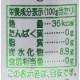 (創)丹沢サイダー 250ML×30本