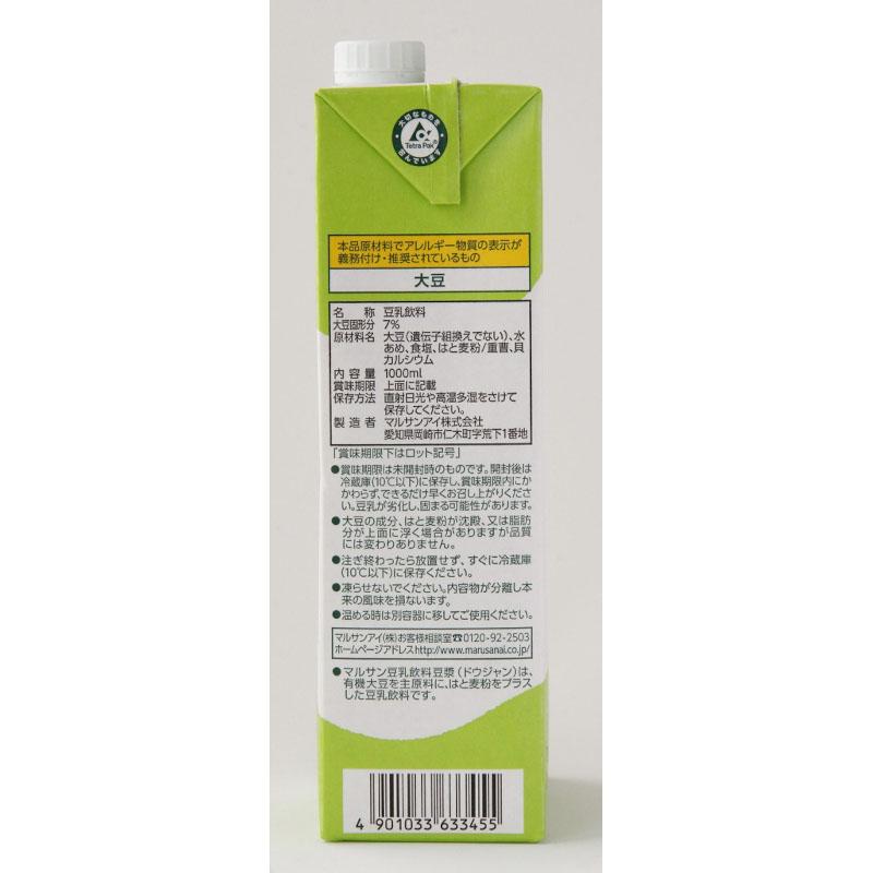 マルサン 有機栽培大豆使用豆漿 1000ML×6本*