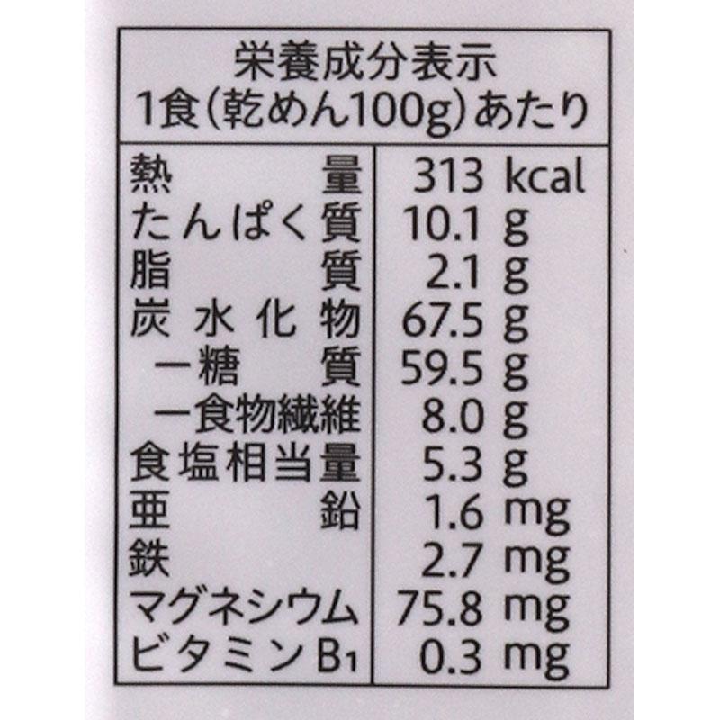 国産小麦をまるごと使った食物繊維たっぷりうどん細麺 / 内容量:200g
