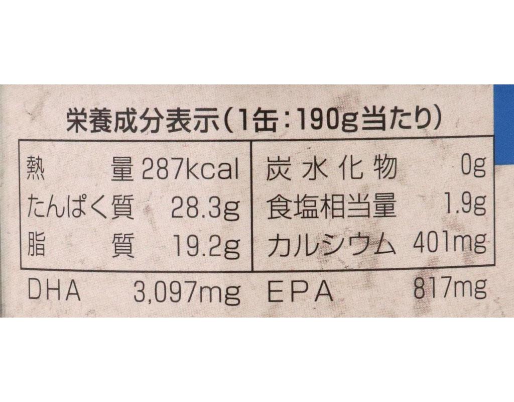 創健社 さば水煮 190G