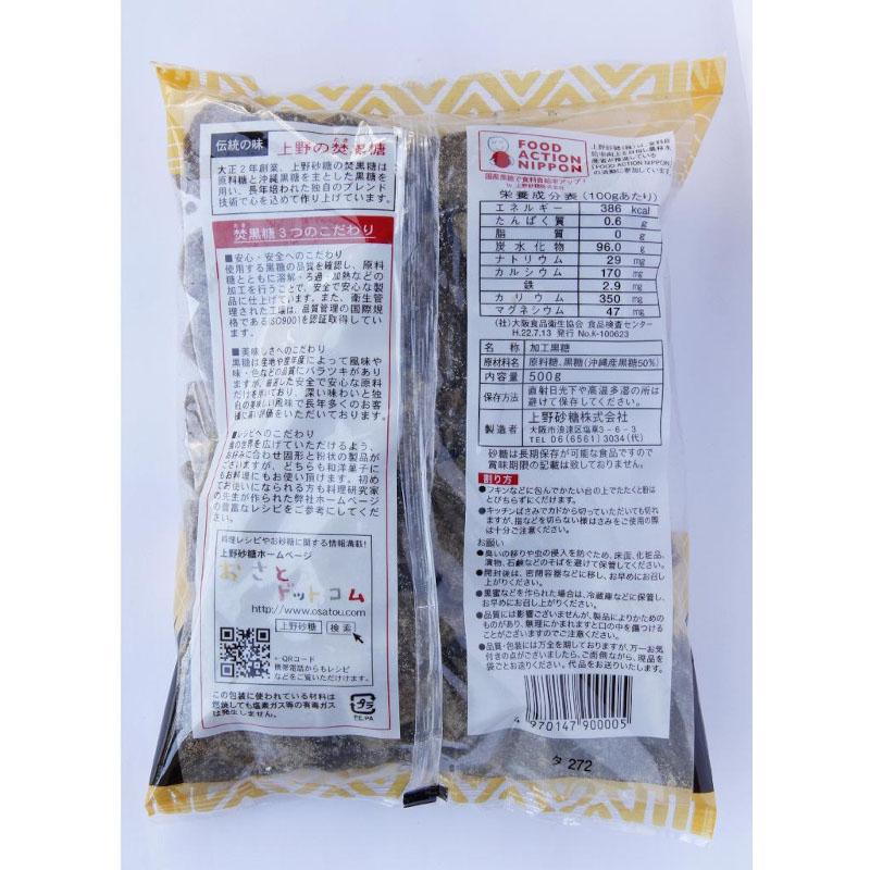 上野焚黒糖(加工黒糖) 500G