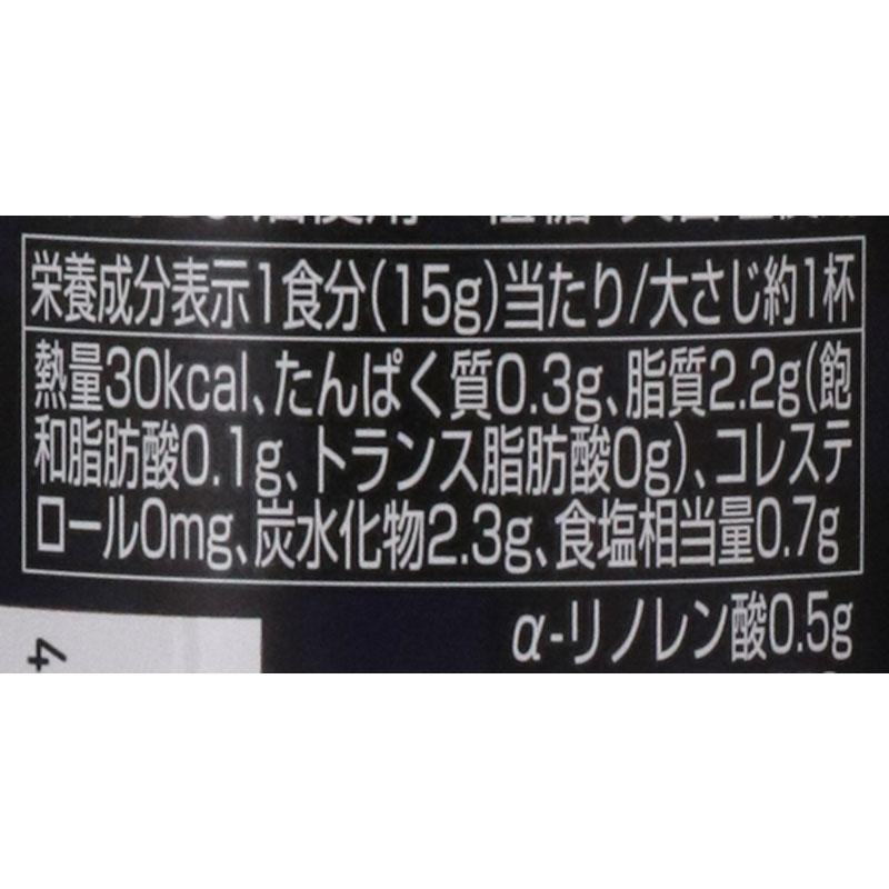 創健社 和風ドレッシング 150ML