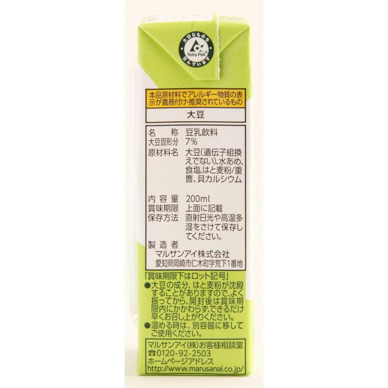 マルサン 有機栽培大豆使用豆漿 200ML×24本