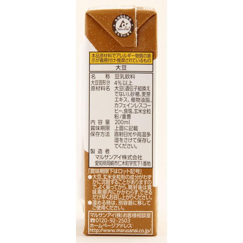 マルサン 麦芽豆漿 200ML×24本