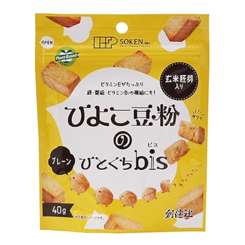 ひよこ豆粉のひとくちbis(プレーン) / 内容量:40g