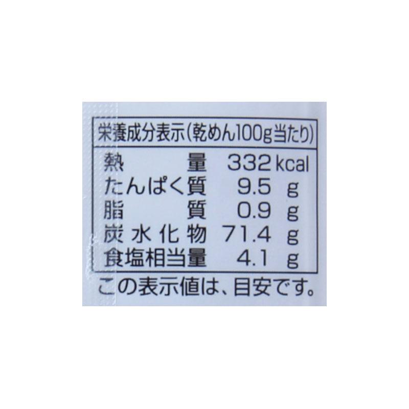 本場讃岐うどん / 内容量:250g