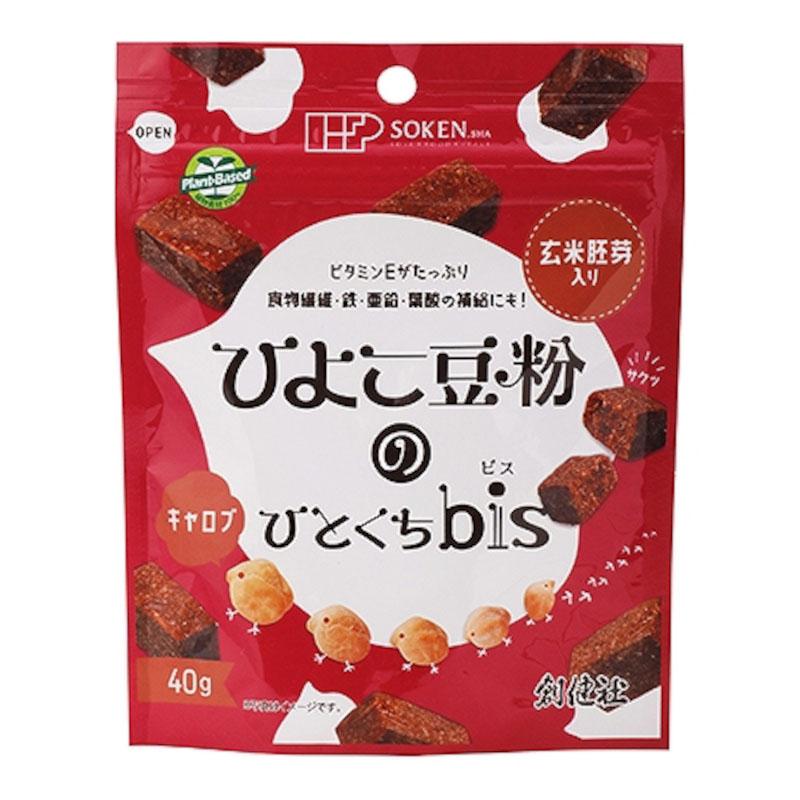 ひよこ豆粉のひとくちbis(キャロブ) / 内容量:40g