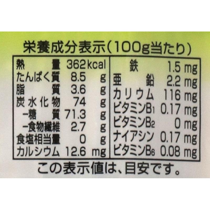創健社 ひえめん(乾燥) 200G