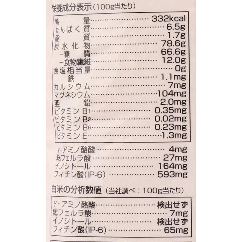 創健社 発芽玄米元気米 725G(国内産)