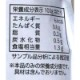 野菜がおいしいとり塩鍋スープ / 内容量:600g 【秋冬限定商品】