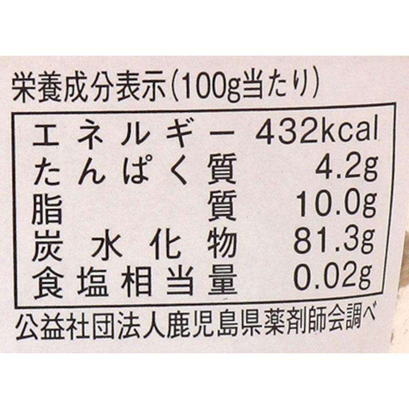 黒胡麻ざた / 内容量:70g