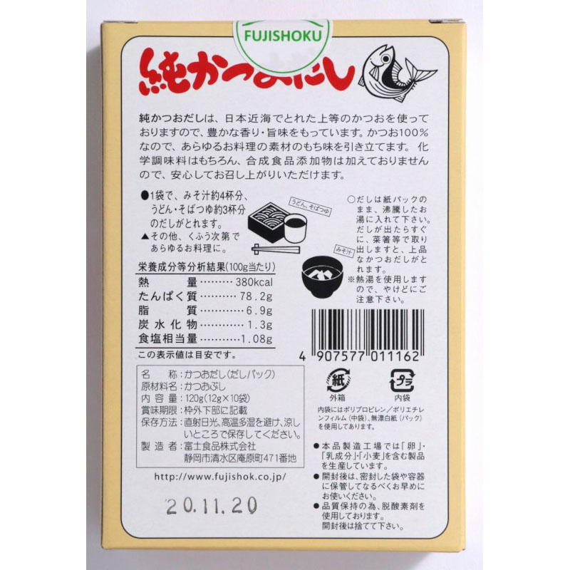 富士食品純かつおだし 12GX10袋