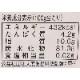 白胡麻ざた / 内容量:70g