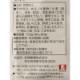 ベジとんこつ風ラーメン / 内容量:100g(めん80g)