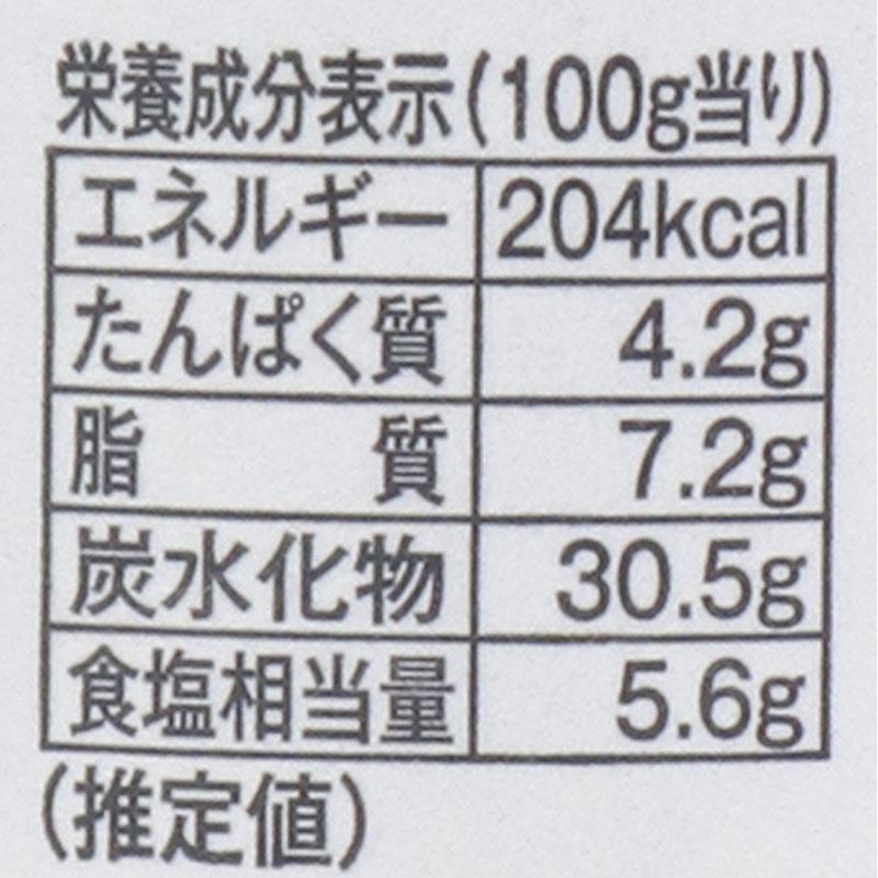 奄美焼肉のたれ / 内容量:350g