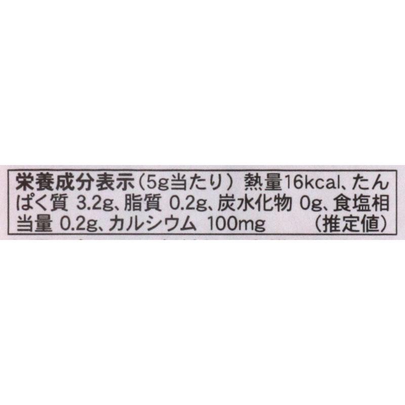 創健社 天日干し桜えび 5G