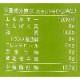 有機ココナッツMCTオイル / 内容量:280g