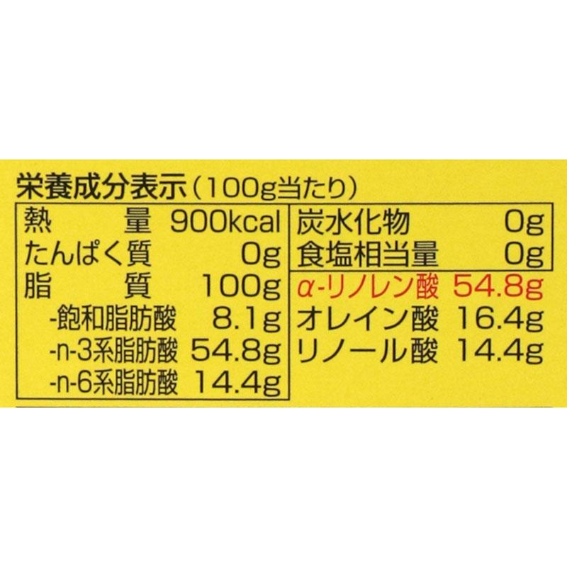 創健社 えごま一番 箱入しそ科油 270G