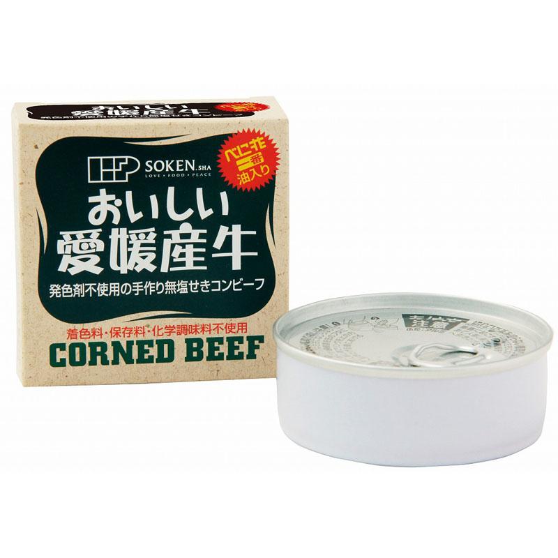 創健社 愛媛の無塩せきコンビーフ 80G