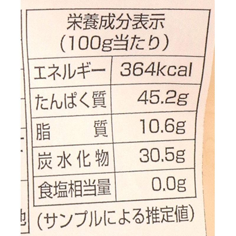 大豆まるごとミート手羽先タイプ 80G