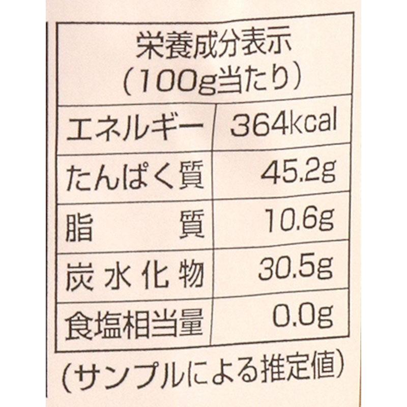 大豆まるごとミートスライスタイプ 80G