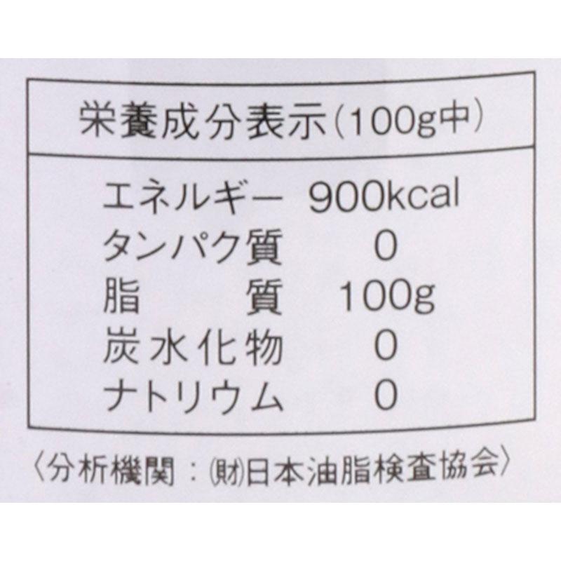 国産100%なたね油 / 内容量:600g