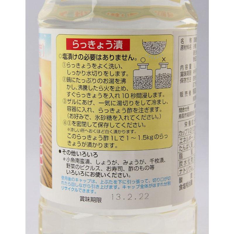 JA オリジナル らっきょう酢 1L