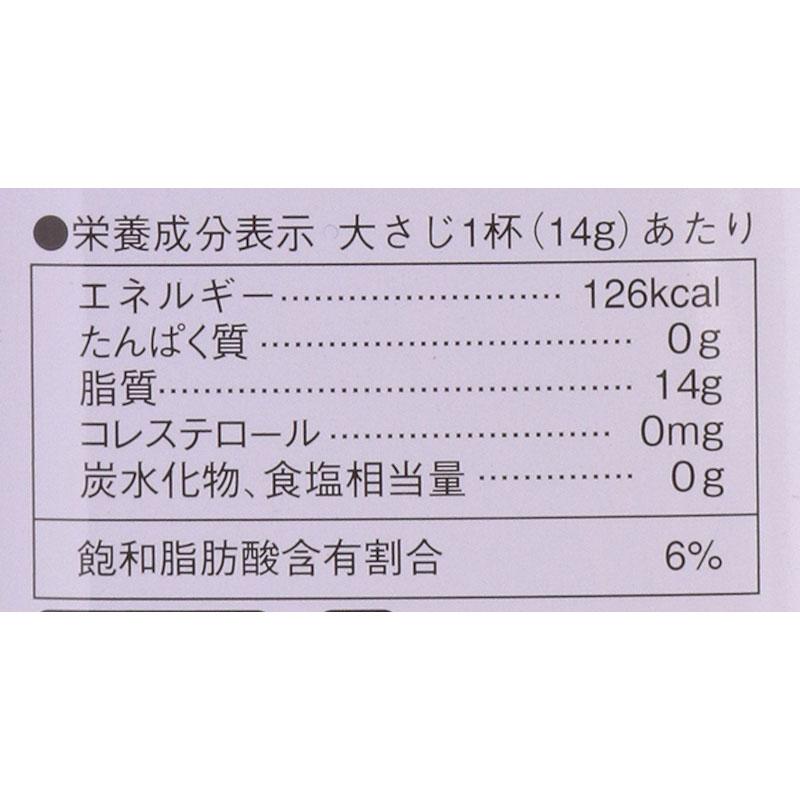 米澤一番絞りなたねサラダ油 1400G
