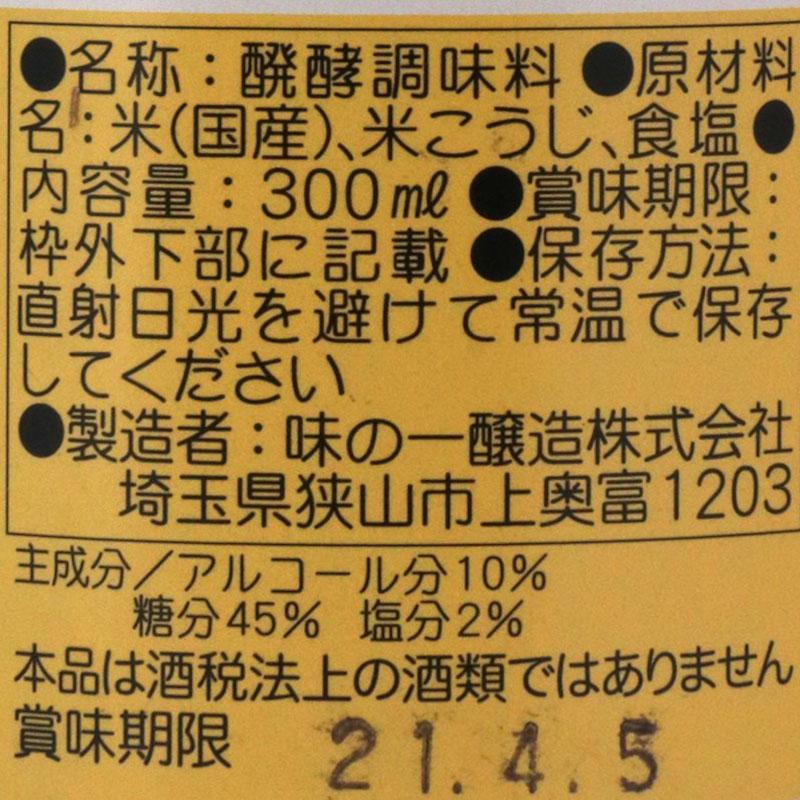 味の母(みりんタイプ) 300ML