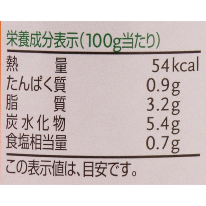 ジロロモーニ 有機パスタソース トマト&ナス 300G
