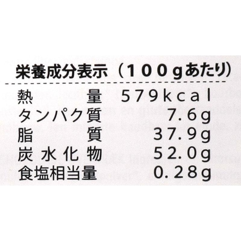 ViVANI クッキングホワイトチョコレート / 内容量:200g