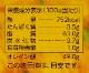 創健社 べに花ハイプラスマーガリン 370G