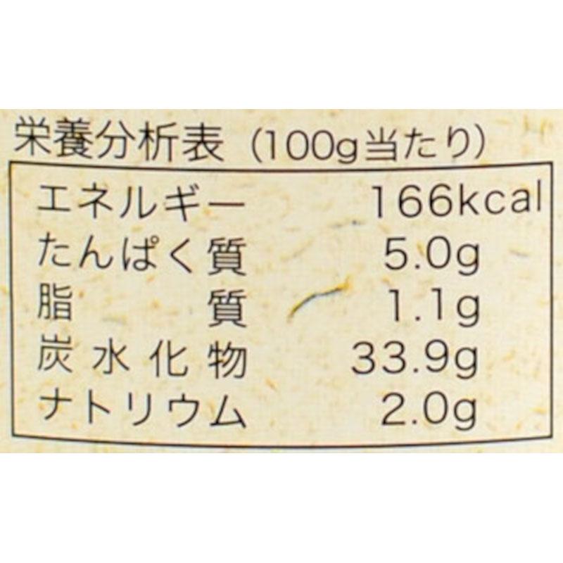 マルシマ 生姜でごはん 70G