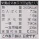 クッキーミックス(プレーン) / 内容量:200g
