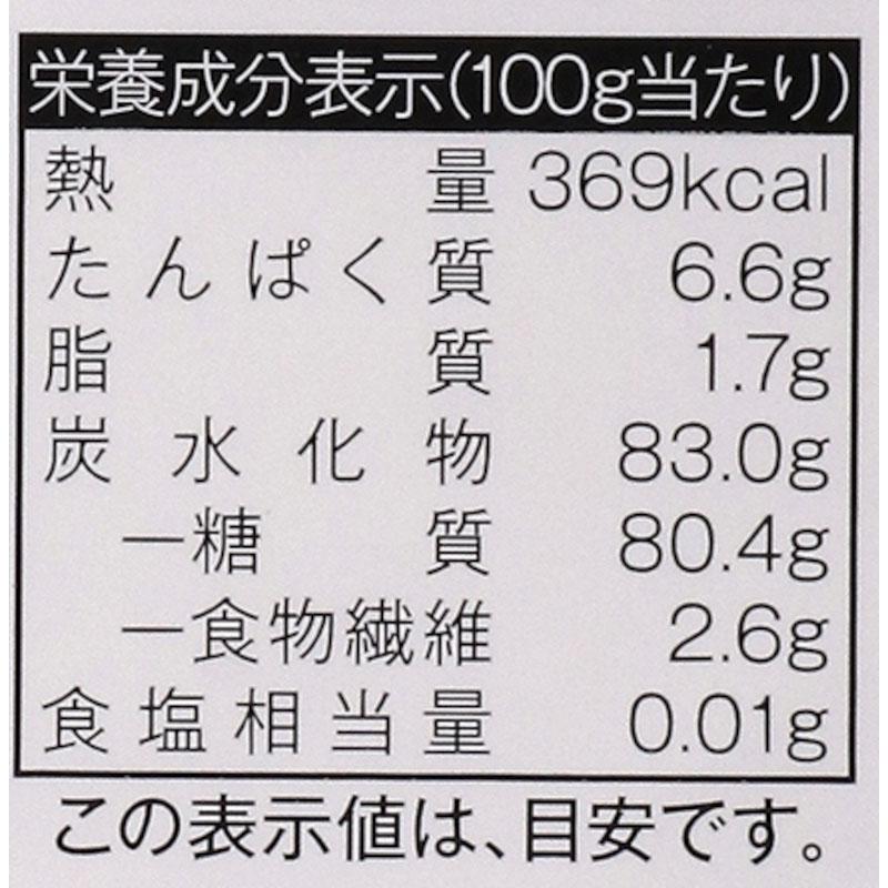 クッキーミックス(かぼちゃ) / 内容量:200g