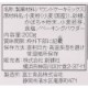 パウンドケーキミックス(かぼちゃ) / 内容量:200g