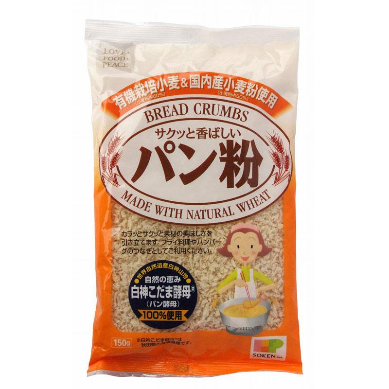 創健社 有機&国産小麦使用パン粉 150G
