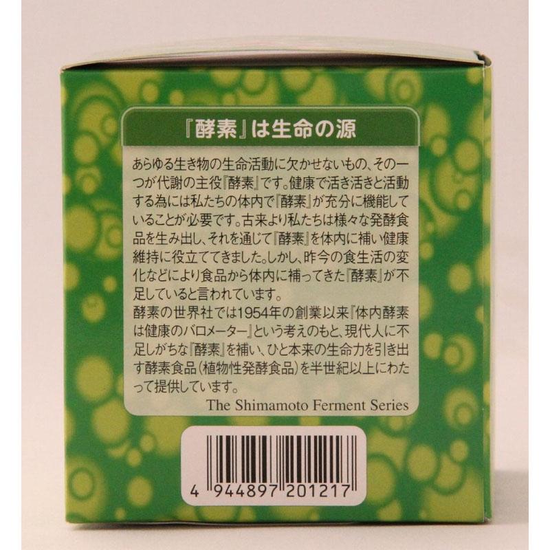 バイエム酵素粉末(緑箱)  300G