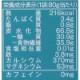 有機キャロブパウダー / 内容量:80g