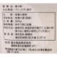 創健社 有機国内産 強力粉 / 内容量:300g