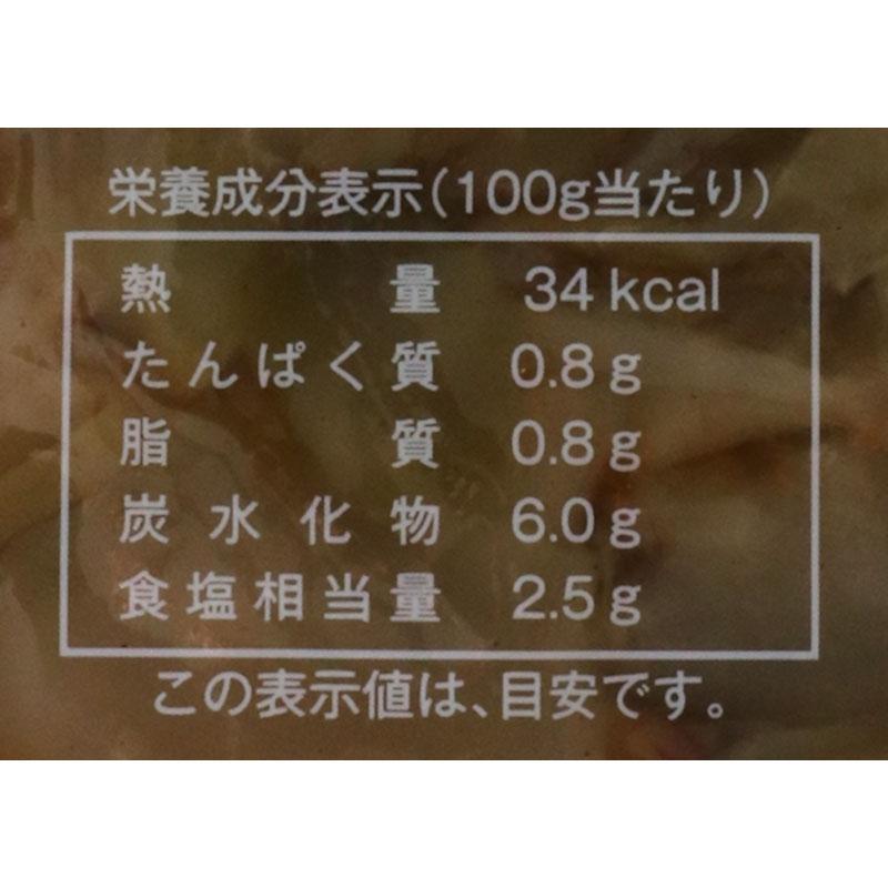 創健社 べに花一番搾菜(ザーサイ) 150G