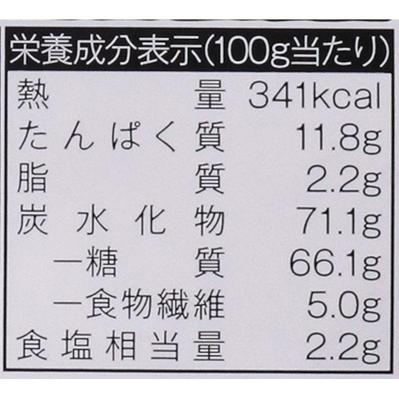 全粒粉入りピザミックス / 内容量:200g