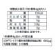 LEM乳酸菌キャンディ / 内容量:63g(個包装込み)