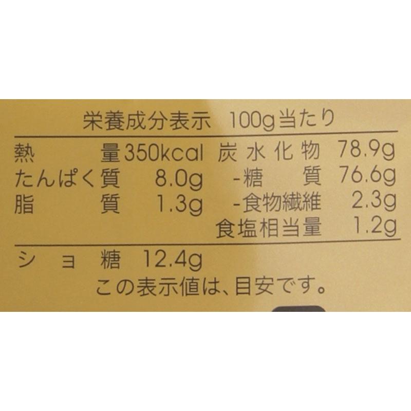創健社 パンケーキ ネオハイミックス 砂糖使用 400G