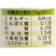 卵を使わない自然派仕立てのベジタブルネーズ / 内容量:320g
